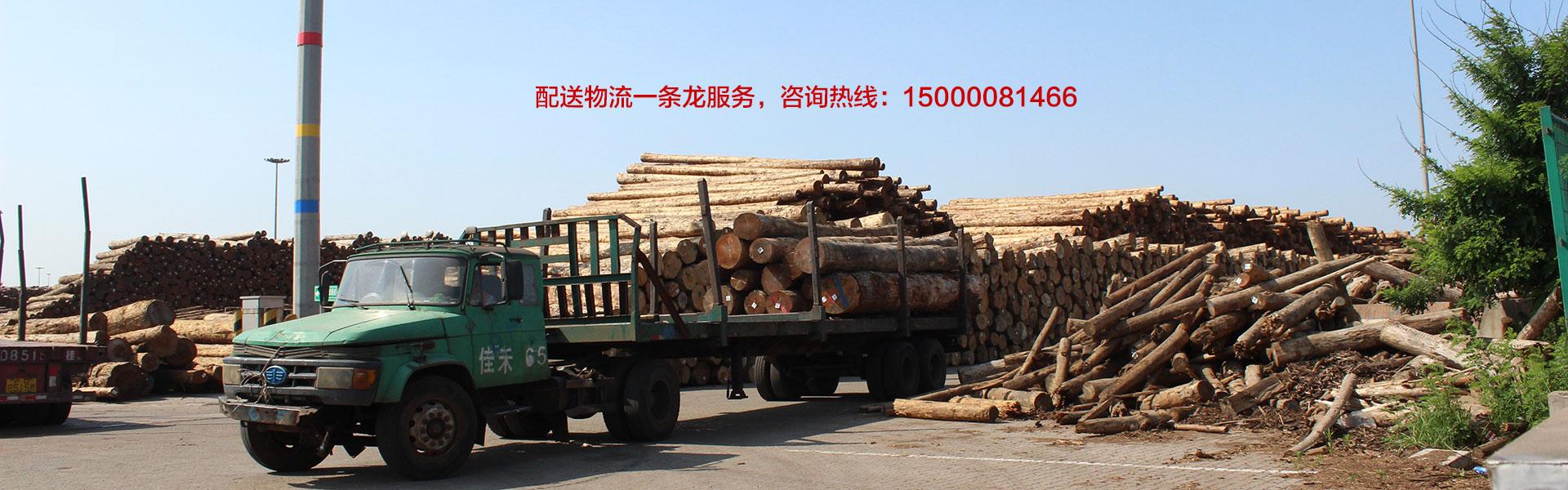 江苏木材加工厂